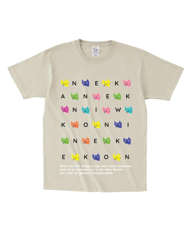 Kid'sモニャグラム2021.【1,593円】4色展開 ★全国送料無料★