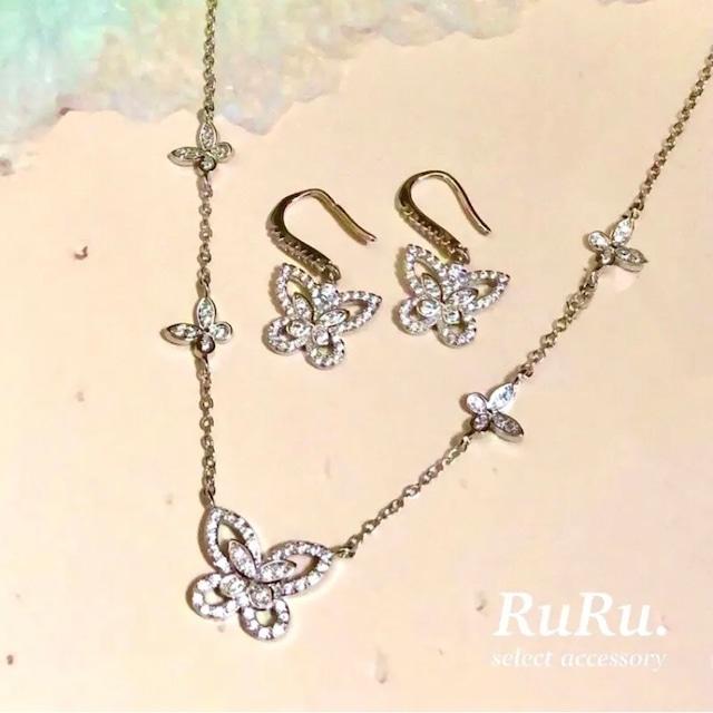 butterfly necklace / pierce