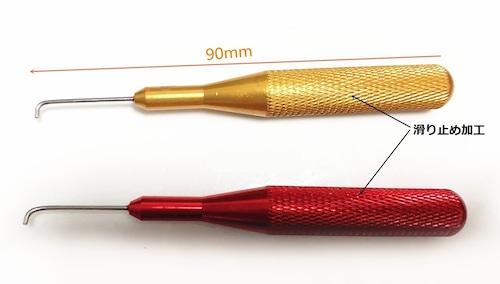 新型滑り止め加工取っ手◆超便利◆ベアリング簡単取り出し工具   カラー / レッドorゴールド