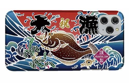 【ソフトケース】大漁旗スマホケース(ヒラメ)