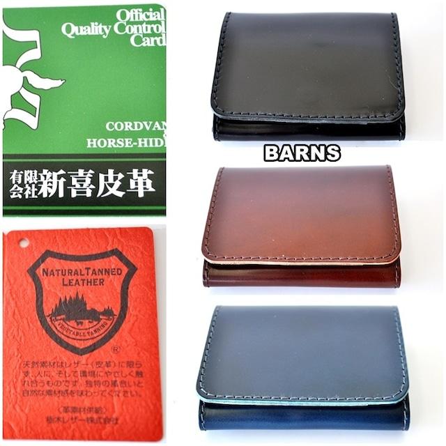 BARNS バーンズ コードバン ショートウォレット 財布 LE4324  小さめ財布 コンパクトウォレット。