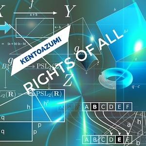 kentoazumi 14th Album Rights of All(DSD/DSF/Hi-Res)
