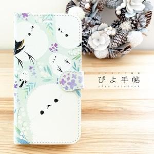 【送料無料】シマエナガの手帳型スマホケース(あじさいとすずらん)【iPhone/Android対応】