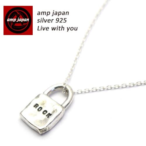 AMP JAPAN/アンプジャパン   パドロックチャームネックレス 『 Rock Necklace 』 17AJK-159
