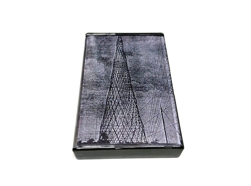 [USED] Iron Pillar - Whipping Post (2011) [Cassette Tape]