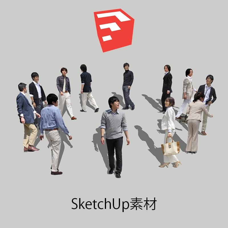 人物SketchUp 4p_set003 - 画像1