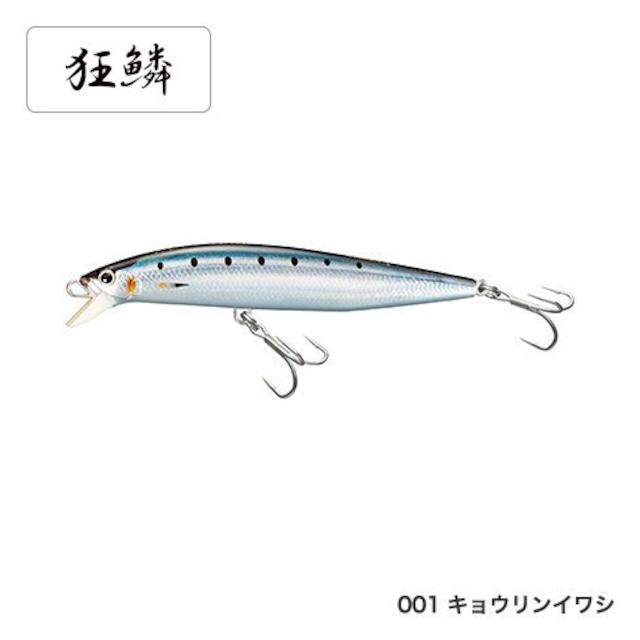 シマノ OM-170P ロックジャーク170F AR-C(全6色)