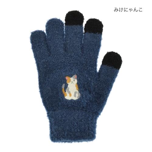 猫手袋(スマホ対応フリーサイズネコ)みけにゃんこ