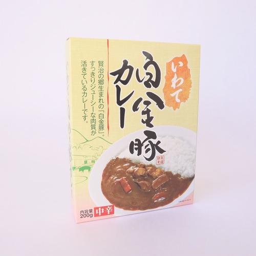 白金豚カレー(レトルトパウチ)