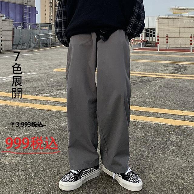 【ボトムス】多色選択レトロ無地ハイウエストレギュラー丈カジュアルパンツ43507809