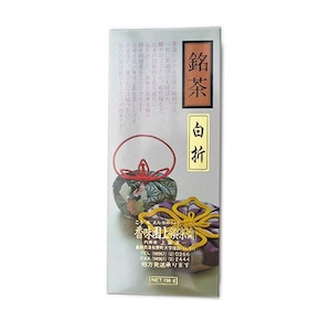 白折(抹茶入り茎茶)