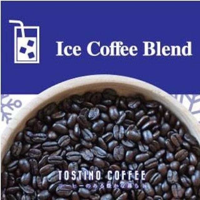 【日々のブレンド】ICE COFFEE ブレンド