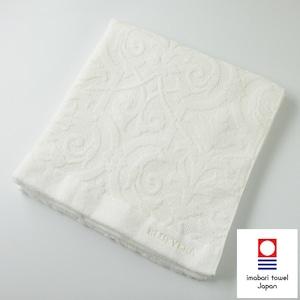 ブルーベラ シルクメッシュ バスタオル/オフホワイト 1-50453-11-OW