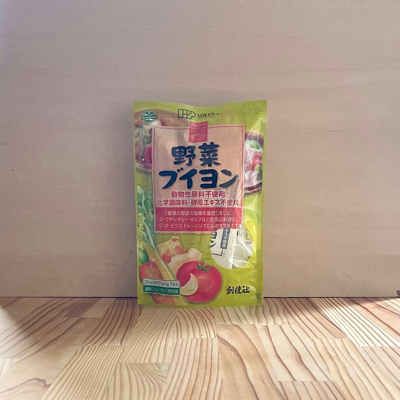 野菜ブイヨン 35g(5g×7本)