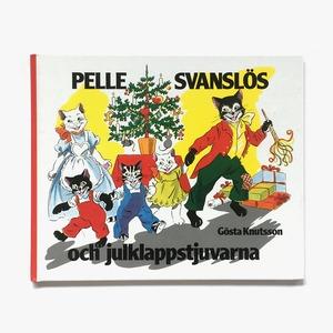 ヨスタ・クヌートソン「Pelle Svanslös och julklappstjuvarna(尾なしのペッレとクリスマスプレゼント泥棒)」《1997-01》