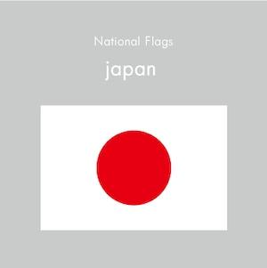 国旗ステッカー 日本