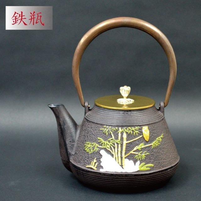 鉄瓶 竹 a-3 急須 やかん 鉄釜 湯沸かし 鉄急須 鉄器 お茶 中国 茶器 ギフト 鉄器 送料無料