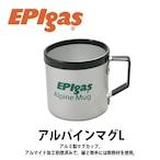 EPIgas(イーピーアイ ガス) アルパインマグL 軽量 高耐久性 携帯 アウトドア マグカップ アルミ キャンプ グッズ サバイバル C-5104