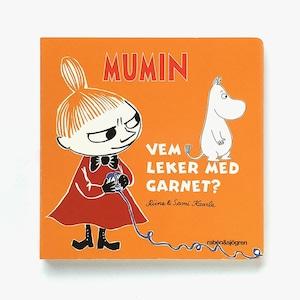 トーヴェ・ヤンソン:原作「MUMIN - Vem leker med garnet?(ムーミン:だれが毛糸で遊んでるの?)」《2012-01》