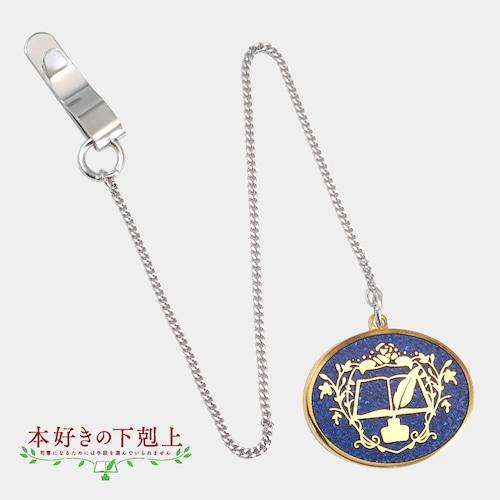 京七宝チャーム付ブックマーカー(マイン工房紋章)『本好きの下剋上』