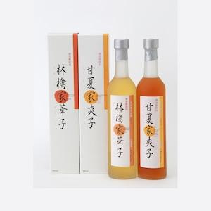 果実家の人々 林檎家華子&甘夏家爽子