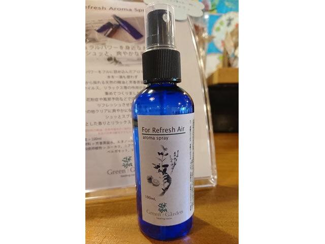 【Green Garden】アロマスプレー「For Refresh Air」