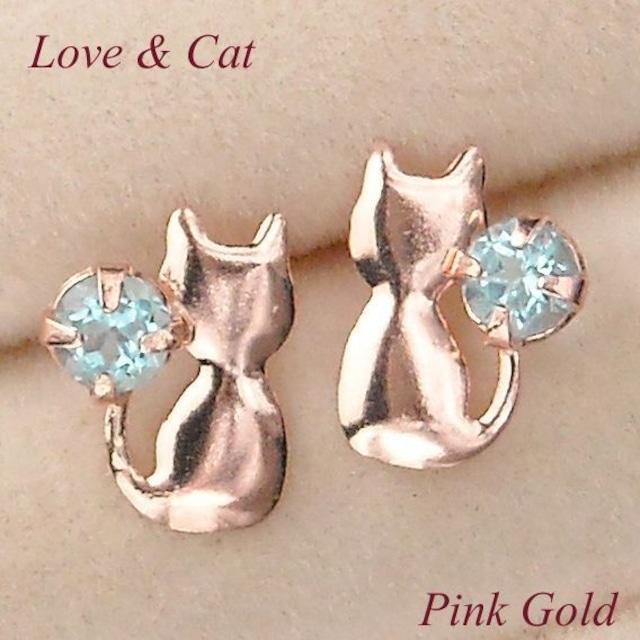 猫 ピアス ブルートパーズ 一粒 11月誕生石 10金ピンクゴールド レディース