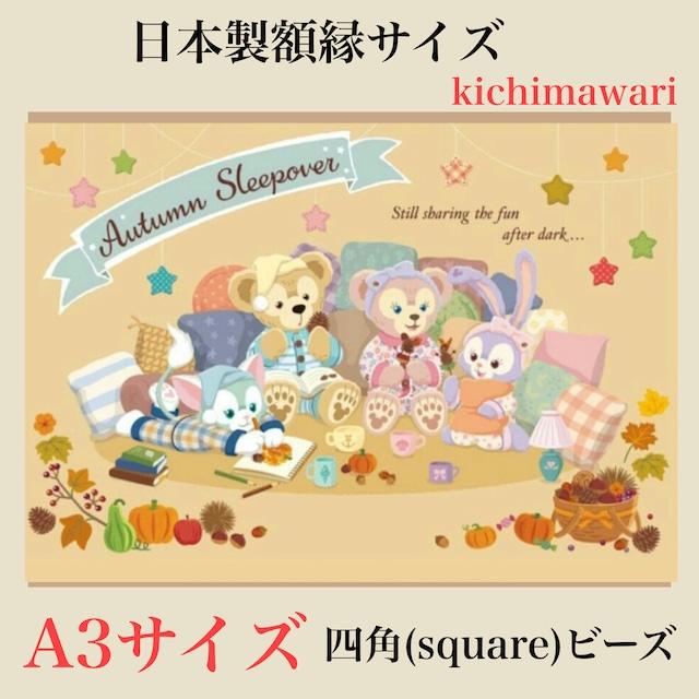 A3(sk-519)額縁サイズ・四角★フルダイヤモンドアート