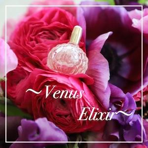 Elixir 【美、調和、恍惚】(5ml)