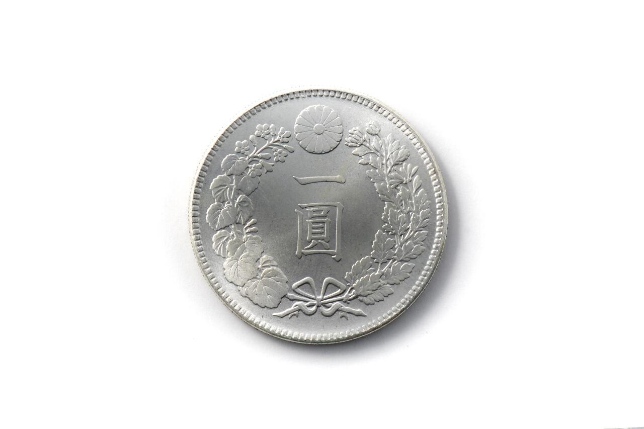 一圓銀貨(大正) レプリカ