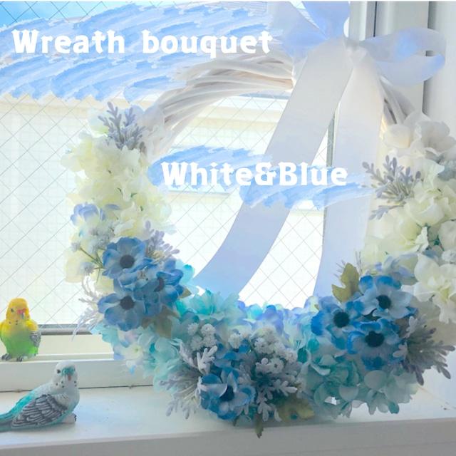 送料無料 直径33cm♡アジサイとアネモネのブーケリース デルフィニウム ホワイトブルー ブライダル ウェディング 結婚 婚約 前撮り 新婦