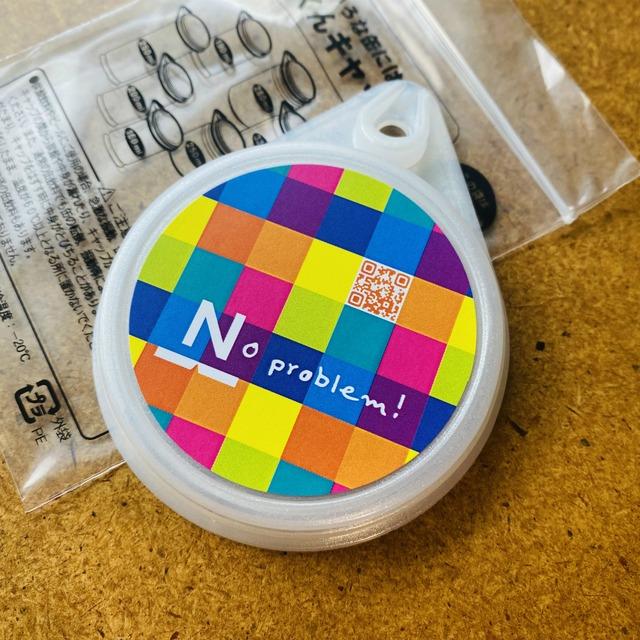 ノンブルノート「N」オリジナル缶キャップ