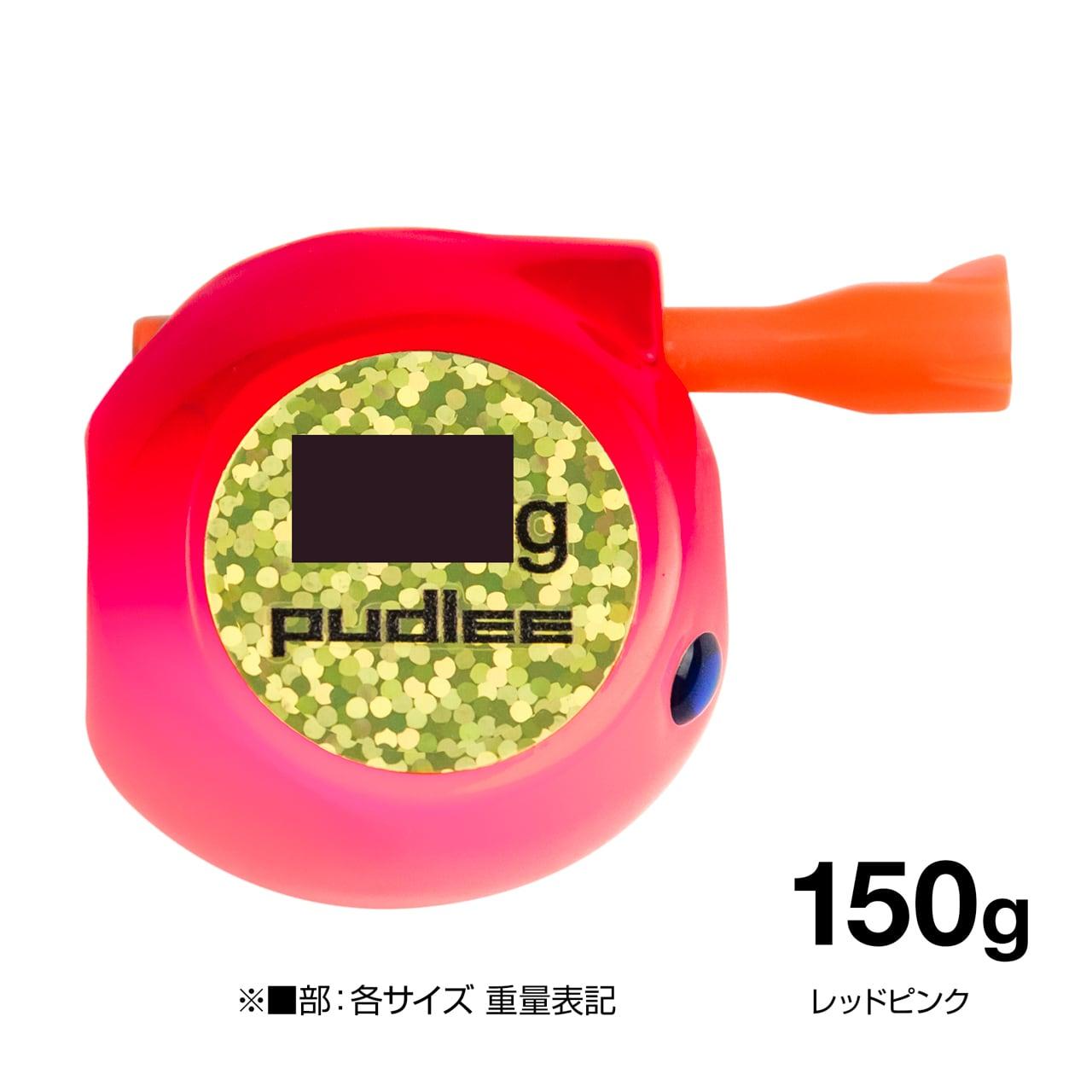 【釣りフェス限定販売】タイラバJET フラットサイド 150gレッドピンク