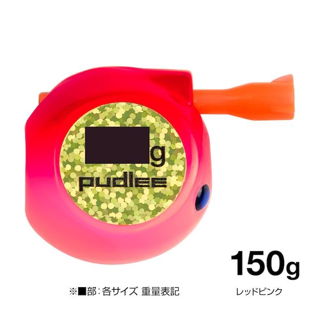 【釣りフェス限定販売】タイラバJET フラットサイド 120gスモークピンク