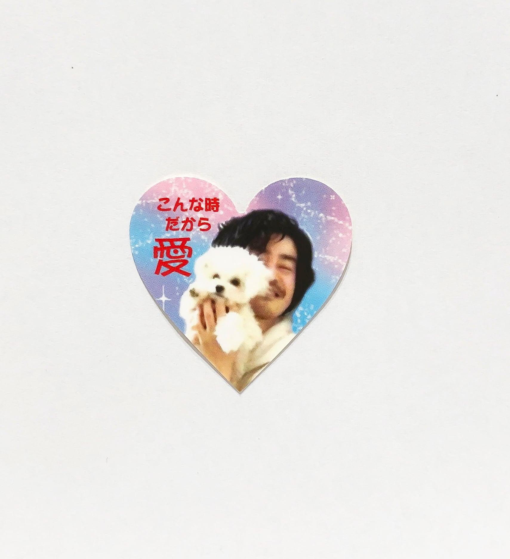 〔新宿オンライン〕安東和之 / ステッカー
