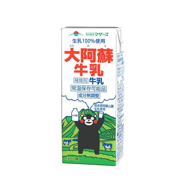 【定期便】大阿蘇牛乳200ml(24本入り×2ケース)