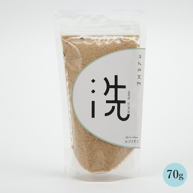 えんの天然ハンドスクラブ「洗」 (70g)