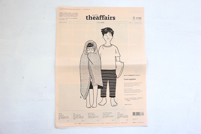 【再入荷】The Affairs 週刊編集 / vol.002