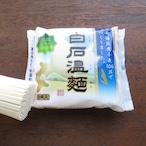 北海道産小麦 白石温麺(しろいしうーめん)(12袋入)