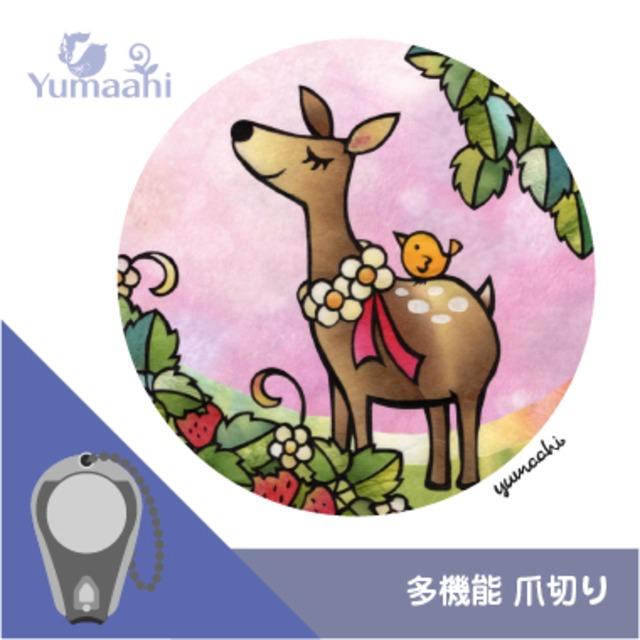 つめ切り 多機能 携帯 爪切り : 小鹿の花飾り