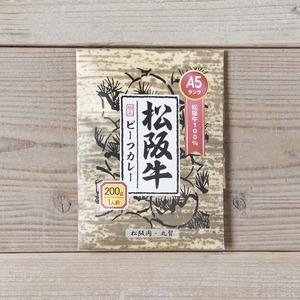 丸賢の松阪牛カレー 中辛 200g【レトルトカレー】