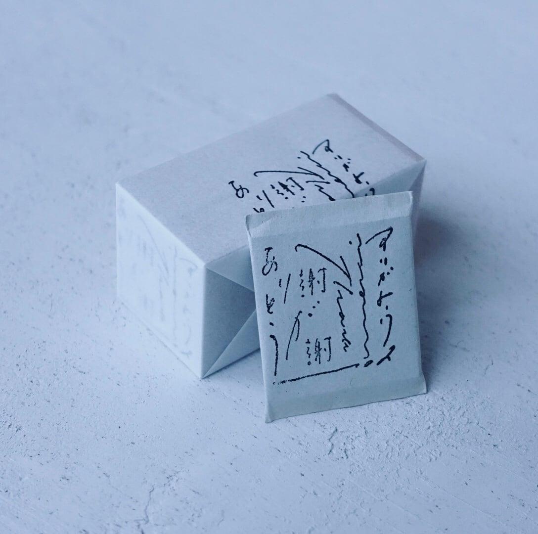 arigatou / stamp / hase