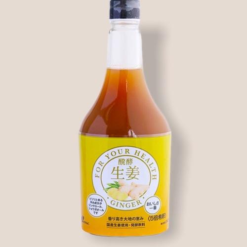 生姜のピリっと感が良い♪即効からだ温まる 醗酵生姜
