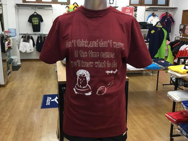 オリジナルラグビーTシャツ えんじ バックプリント(綿100%)
