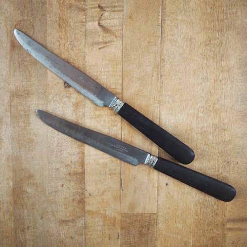 黒檀のナイフ