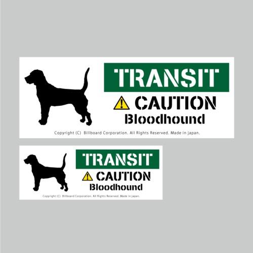 TRANSIT DOG Sticker [Bloodhound]番犬ステッカー/ブロッドハウンド