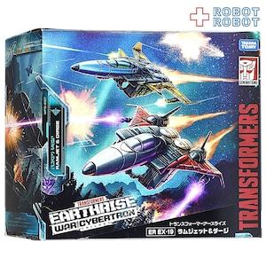 タカラトミー トランスフォーマー アースライズ ER EX-19 ラムジェット&ダージ 国内版