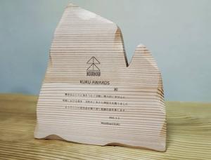 "KUKU Trophy ""Mountain""  -表彰盾- 【受注生産】"