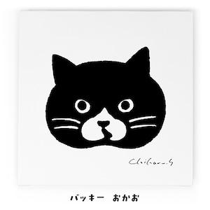 【直筆サイン入り】バッキー キャンバス・アート No.0008