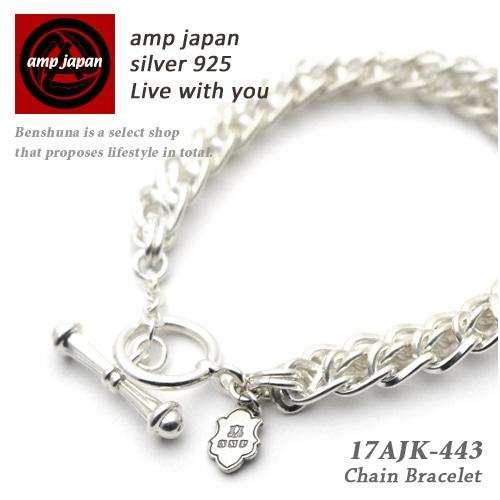 """AMP JAPAN/アンプジャパン  コンビネーションチェーンブレスレット """"Combination"""" 17AJK-443"""